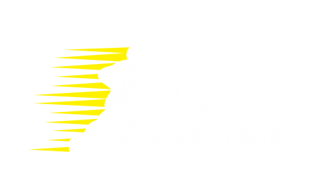 Wase Timing_Reverse